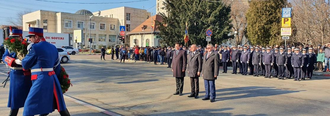 24 ianuarie - Unirea Principatelor Române